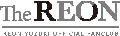 REON YUZUKI OFFICIAL WEBSITE - 柚希礼音オフィシャルウェブサイト